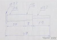 Оправка для мелких абразивных кругов - 001_4.jpg
