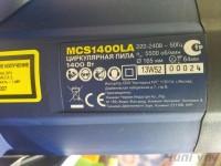 Циркулярная пила MCS1400LA - 0099_10.jpg