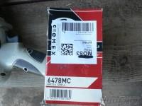 Дачный 2М112 - P1130861.JPG