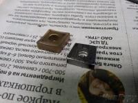Изготовление подкладки под пластину для державки MSSNR 2520 M12 - 01_19.jpg