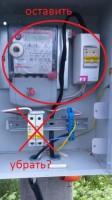 Подключение гаража к электрическим сетям. - щиток.jpg