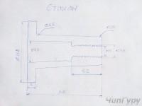 НГФ-110Ш4. Модернизация стакана. - 0177_4.jpg