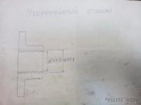 НГФ-110Ш4. Модернизация стакана. - 0190_3.jpg