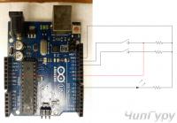 Arduino. Изучаем вместе - 17_2.png