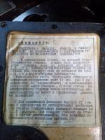 16к20 с чпу Балтсистем NC200. ремонт от эксплуатации.. - IMG_20180605_144338[1].jpg