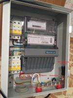 Подключение гаража к электрическим сетям. - счет.jpg