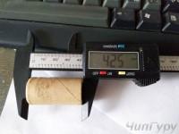 Аккумуляторная обжигалка - 01_2.jpg